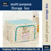 CL0044 Econmical waterproof sunflower color idoo collapsible foldable storage box