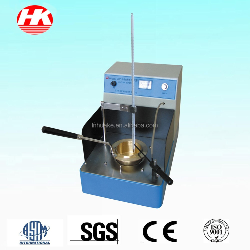 HK-<strong>1001</strong> Flash & Fire Point Tester for Petroleum Products