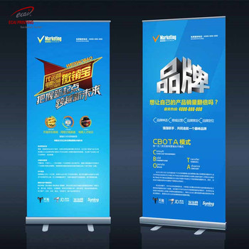 Best Selling of china Wide Aluminum Roll Up display Banner Stand