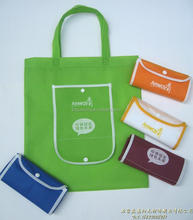Promotional products made latest non woven bags foldable shopping bagbag