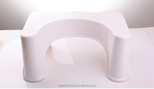 Factory wholesale plastic squatty potty toilet stool low price for large quantity