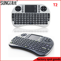 I8 mouse remote i8 air fly mouse mini keyboard with touch pad