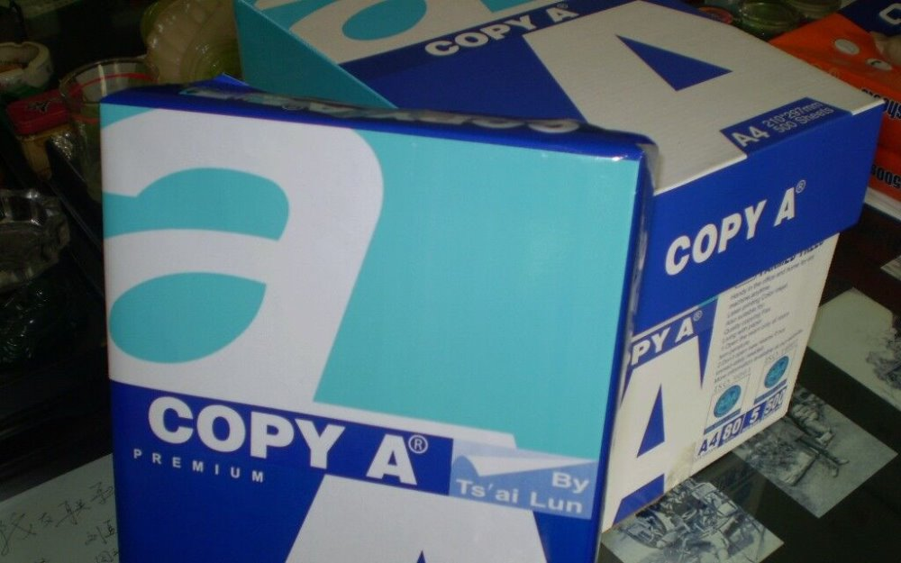 office printing paper double a4 copy paper 80gsm