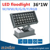 Garden park showroom white blue green RGB ip65 outdoor lighting 220V 36W led landscape floodlight