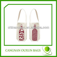 promotional canvas wine bags
