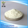 /product-gs/manufacturer-supply-high-quality-chondroitin-sulfate-powder-cosmetic-grade-chondroitin-sulfate-pharmaceutical-grade-cartilage-60356805627.html