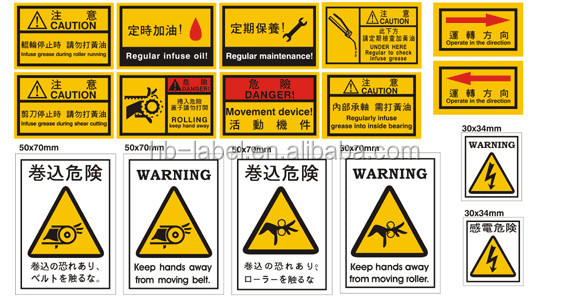 Warning Stickers from Label Printing Company