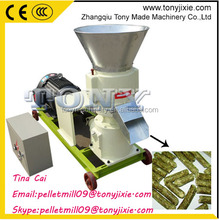 (A) hot sale flat die feed pellet making plant used feed pellet making mills for sale