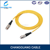 FC SC LC Patch Cord Optical