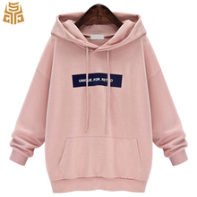 Womens Big Plus Size Printed Fleece Pink Sweatshirt Long Sleeve Drawstring Solid Color High Quality Girls Oversized Hoodie