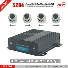 4ch hard drive 12v hd motion detection mini dvr