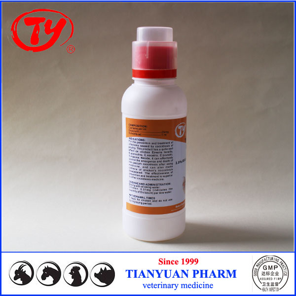 Veterinary Drug Diclazuril 2.5% Oral Solution for coccidiosis of poultry, Chicken, Rabbit On Sale