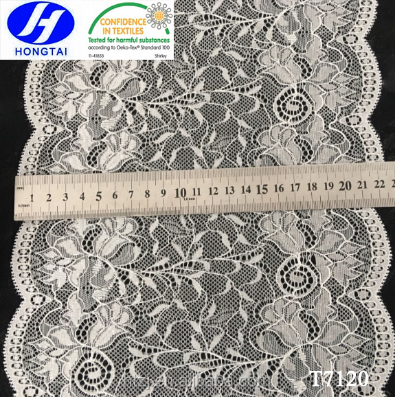 Fancy Galloon Floral Lace Trim 23cm wide - Natural