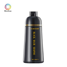 Colortour professional easy color private label fast dye magic black hair shampoo
