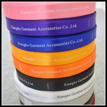 Best price superior quality sari silk ribbon, colorful ribbon satin