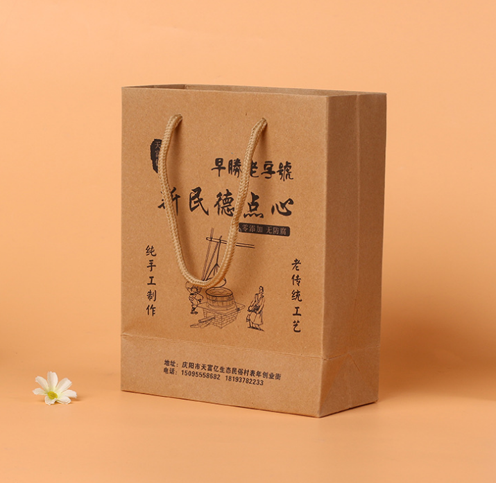 Factory wholesale roast chicken kraft for wedding gift paper bag embossed
