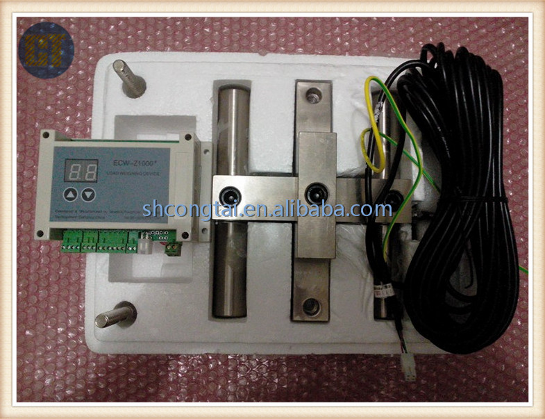 Elevator Weighting Device/ECW-Z1000#