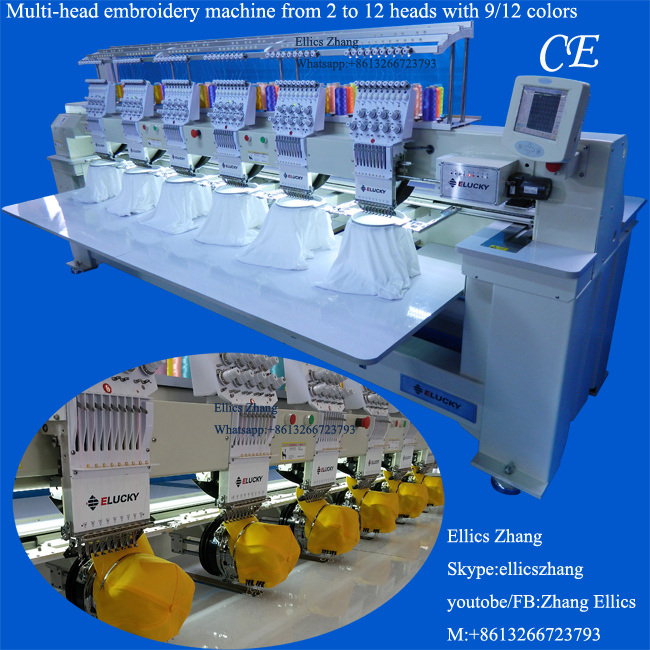 used industrial embroidery machine
