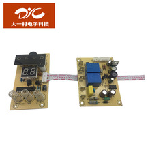 Top level professional multifunction Low price durable in use small printed circuit board