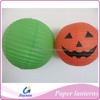 8 inch(20cm) 40 pieces/lot Popular round handmade paper lantern/lamp hanging home decorations 19 colors available