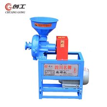 High efficient multi-function dry and wet corn grain grinder # 180