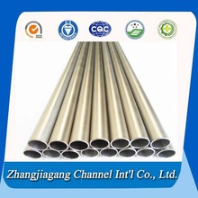 Titanium pipe prices seamless tube used for motorcycles