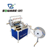 Mattress Border Double Serging Machine (SKB)