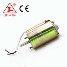 high quality alibaba china electric dc motor 12v 200w/electric dc motor 12v 300w /electric dc motor 12v 400w