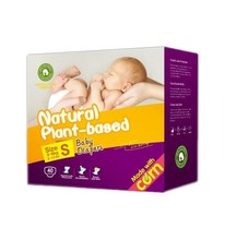 China Factory Wholesale Eco Organic Baby Diaper Antibacterial 100% Biodegradable PLA Fiber Diaper