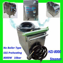 HZJ-8000 Safe Water Tank For Car Wash Machine/Professional Car Cleaning Products
