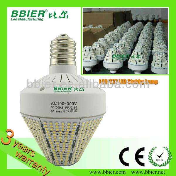 60w led grow light garden light factory wholesale