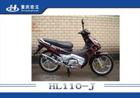 Moroco hot selling 110cc 125cc moped bike motorcycle