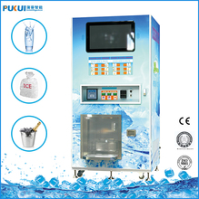 Automatic cube ice vending machine for sale