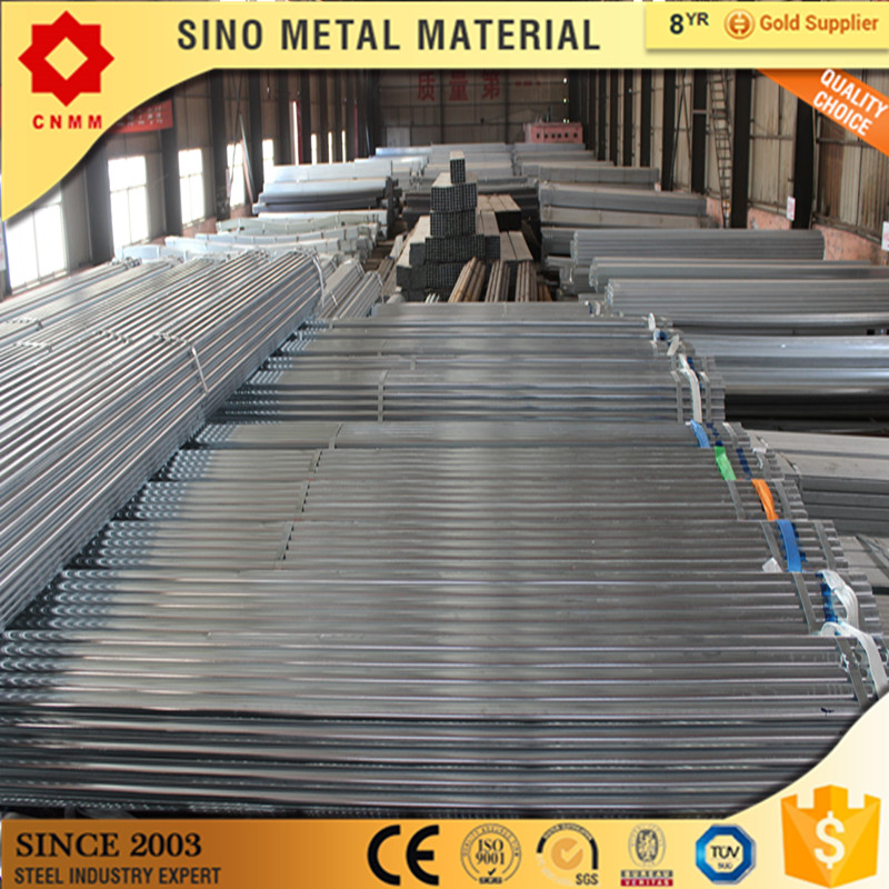 lsaw pipe iso9001 steel pipe galvanized steel electric pole
