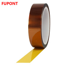 Brown Polyimide Heat Resistant Electric Masking Tape for 3D Sublimation