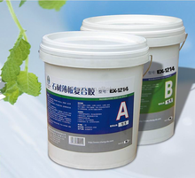 Epoxy AB adhesive for stone & Al honeycomb compound