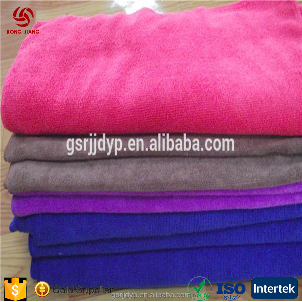 Hot sale the hotel salon 100% cotton towel foot bath towel
