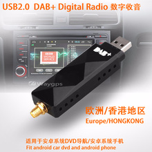 USB2.0 Digital DAB+ Radio Tuner Receiver Stick For all android <strong>car</strong> <strong>dvd</strong>