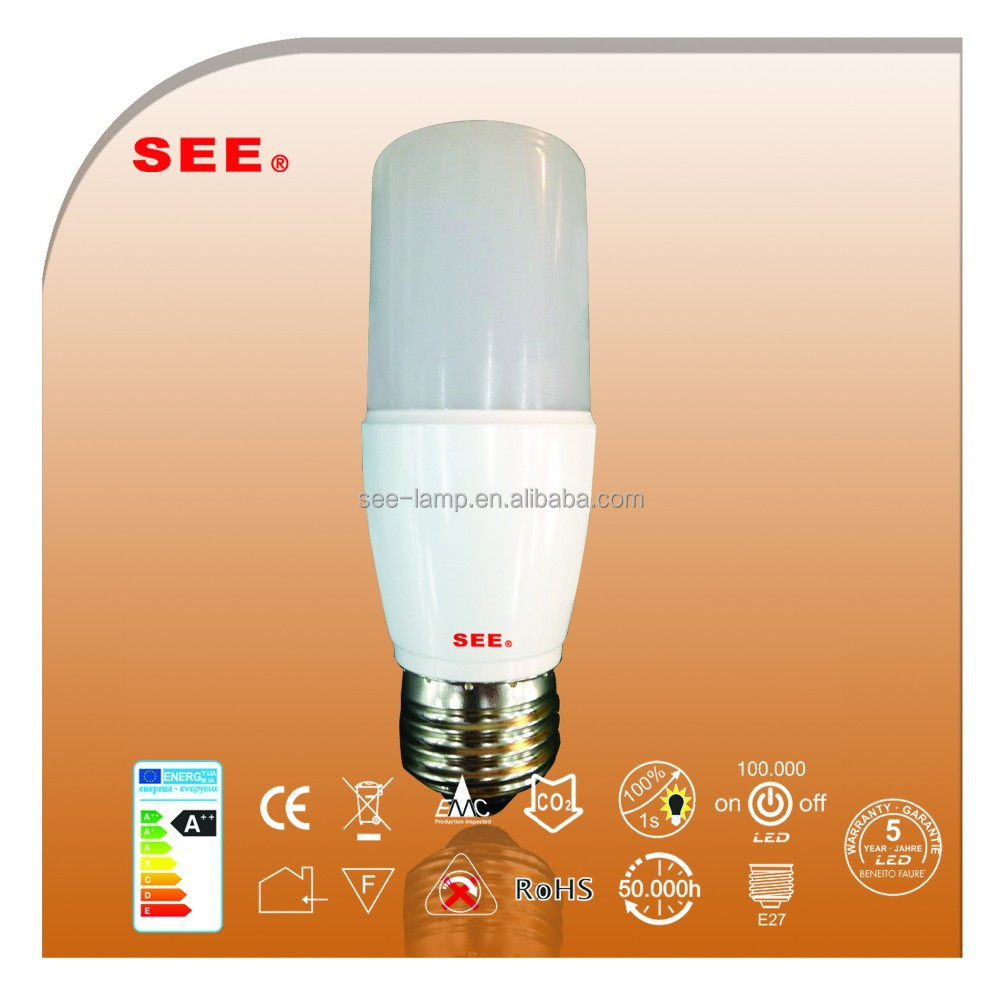 2015 led pl 12w 360 degree e27 G24 ce rohs