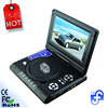7 inch FJD-750A mini portable DVD with USB SD plot