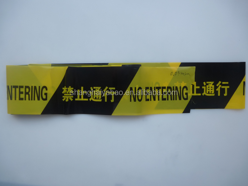 Wholesale Alibaba Polyethylene Plastic Printable Caution Custom Barricade Tape