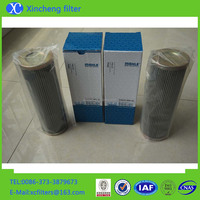 Same as Original Hydraulic Oil Filter PI3145PS10 (PI 3145 PS 10)