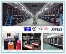 JWELL - Recycled polyester staple fiber production line with capacity