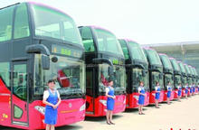 junketing double decker bus for sale