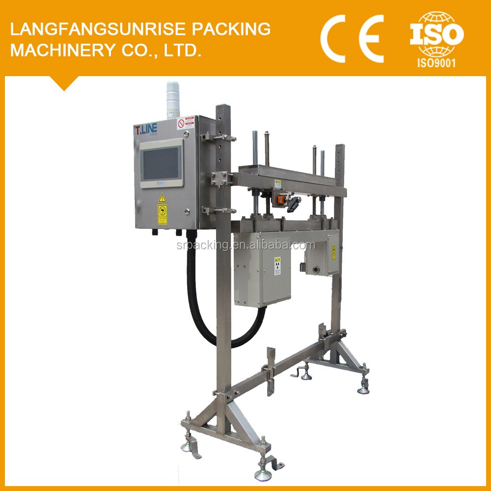 Customized x-ray canned food inspection system machinery