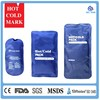 Hot Cold Pack China Health And