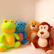 monkey,bear,frog,cow stuffed& short plush toy or custom