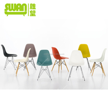 2039 famouse design replica DSX Chair