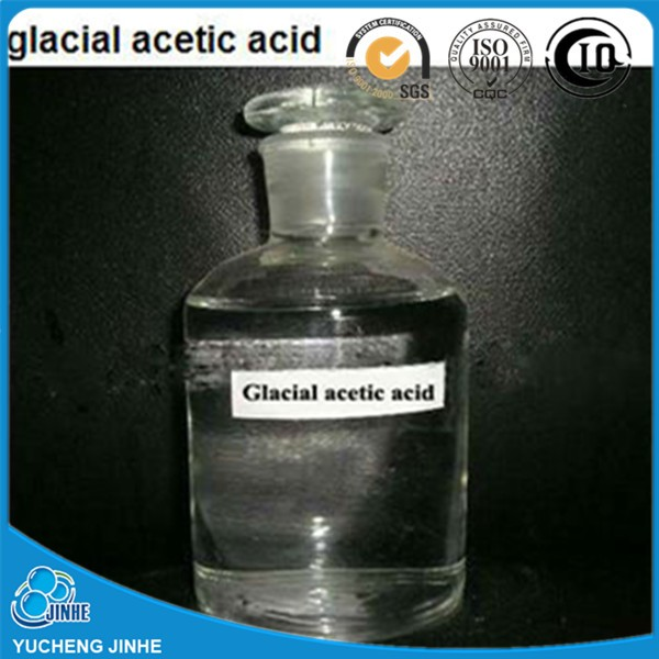 Material Safety Data Sheet. Acetic acid glacial