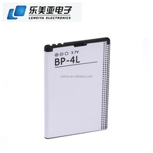 BP 4L Battery Used For Hot Sale 3310 For Nokia New Version 2017 Mobile with 1500mAh